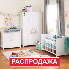 """ДЕТСКАЯ """"CLEO"""""""